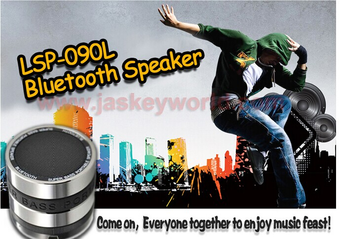 mini speaker for mobile