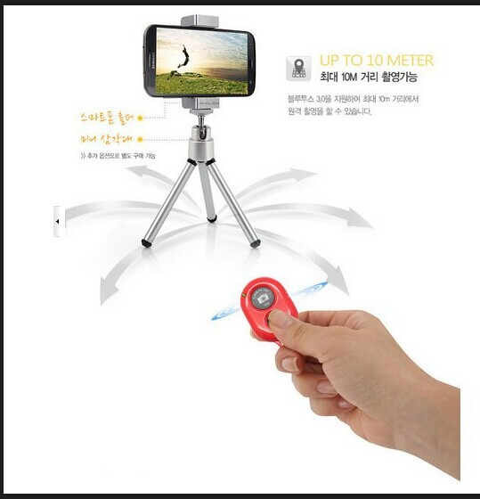 selfie stick tripod for smartphone