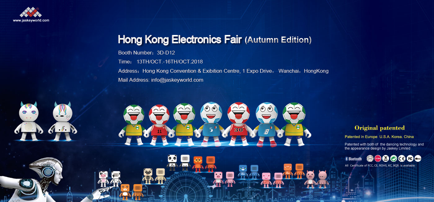 Autumn Electronic Products Fair