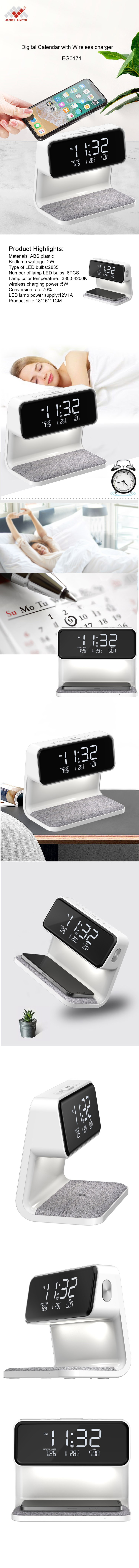 Digital Calendar With Wireless Charger