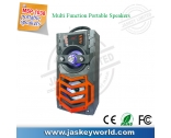 China Hot Sell s Aunt Square Dance Trolley Speakers With Rechargeable Battery MSP-1038 factory