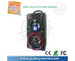 China Multi-functional portable speakers card inserted U disk square dance speaker audio speakers MSP-1039 factory
